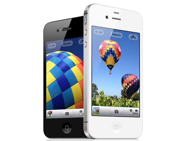 iPhone 4S inceleme: Kamera ve Anten