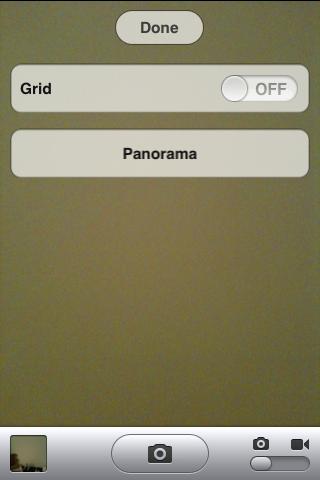 Panorama çekim çok yakında iOS 5'de
