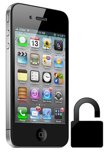 iOS 5.0 untethered jailbreak: Haberler hızla gelmeye devam ediyor!
