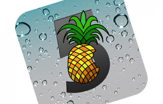 Baseband'inizi güncellemeden iPhone 4/3GS'iniz nasıl iOS 5.0.1 untethered jailbreak yapılır?