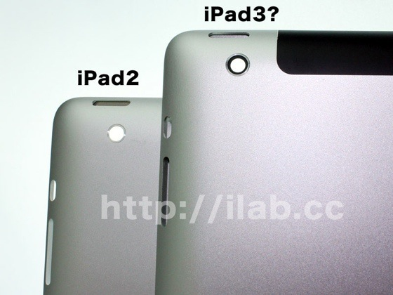 iPad 3 lansmanı 7 Mart'ta?