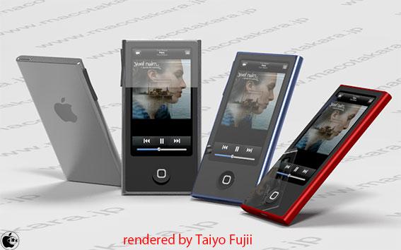 iPad mini, yeni iPod Touch ve iPod Nano WiFi Ekim'de mi çıkıyor?