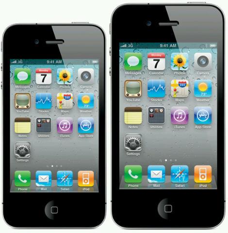 Yeni iPhone 50 $ daha pahalı olacak!
