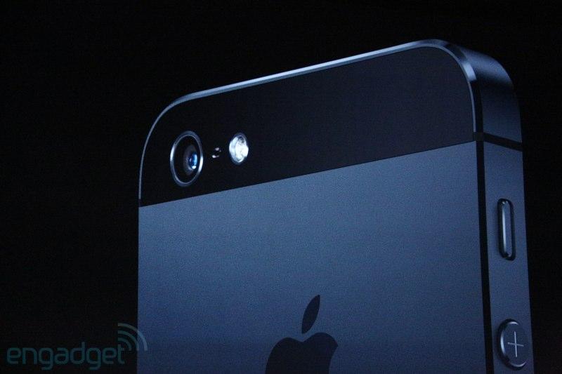 İşte Karşınızda Yeni iPhone 5!
