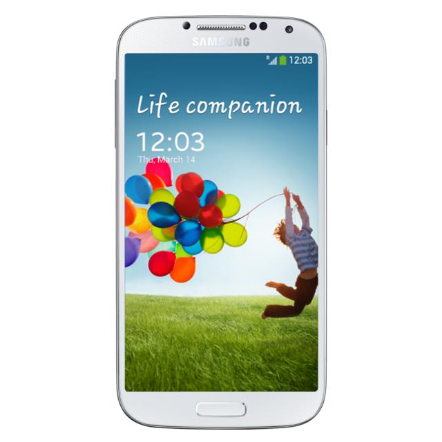 Samsung, Galaxy S4'ü dün gece tanıttı!