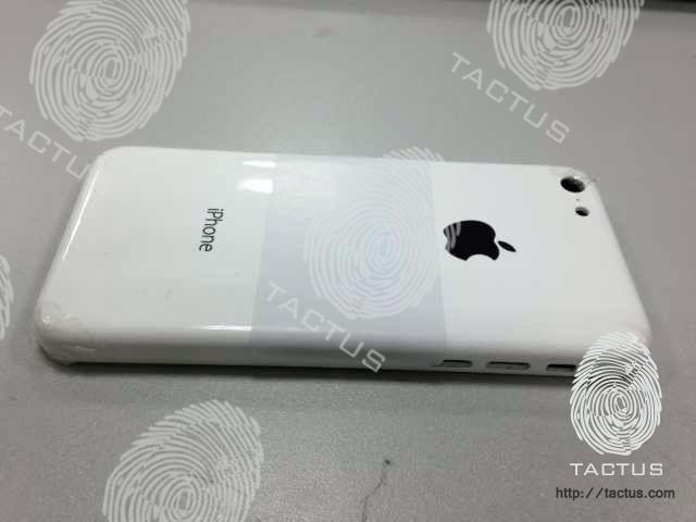 Plastik (ucuz  iPhone) resimleri ve video!