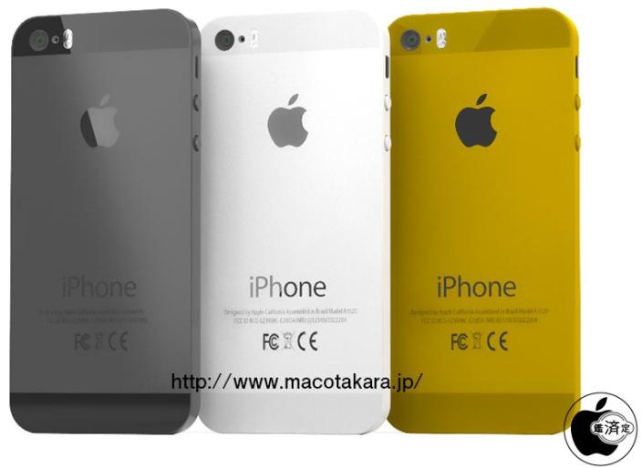 iPhone 5S Özellikleri ve Altın rengi iPhone 5S