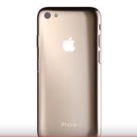 iphone-7-concept-17-200x200